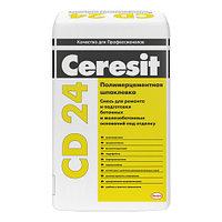 Шпаклевка CD 24 REPAIR MORTAR для бетона, финишная, 25 кг