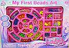 Бисер My First Beads Art