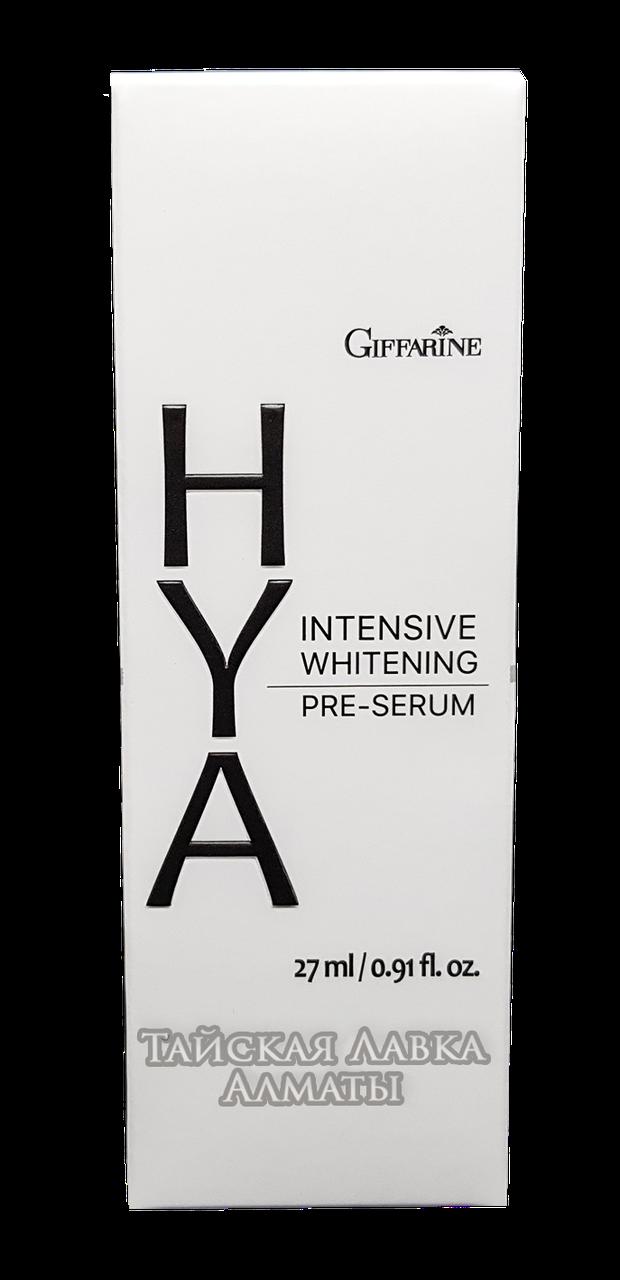 Сыворотка с AHA кислотами Интенсивное отбеливание Омоложение