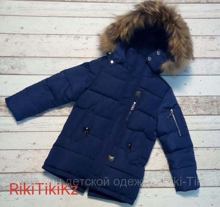 Куртка зимняя Anernuo