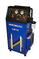 Установка CMT32 для промывки и замены жидкости в АКПП