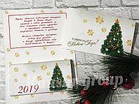 Новогодние подарки на новый год 2021