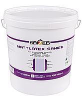 Краска латексная матовая антибактериальная - Mattlatex Sanier