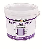 Краска латексная матовая - Mattlatex (супермоющаяся) 1кг