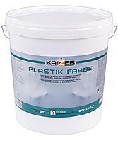 Краска специальная фасадная - Plastik farbe 20 кг