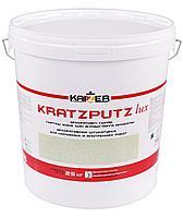 Декоративная штукатурка - Kratzputz Lux 1,5 mm