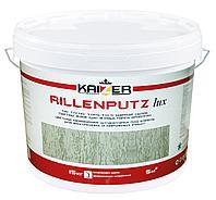 Декоративная штукатурка - Rillenputz Lux 1,5 mm 25 кг