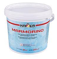 Венецианская штукатурка - Marmorino 8 кг