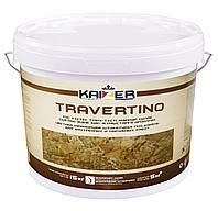 Декоративная штукатурка - Travertino
