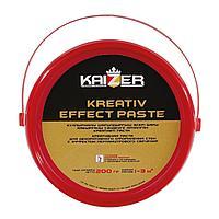Креативная паста цветная - Kreativ Effect Paste Messing жёлтое золото 200гр.