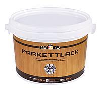 Паркетный лак - Parketlack Матовый