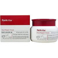 Farm Stay Snail Repair Cream Whitening & Anti-wrinkle- Восстанавливающий крем с экстрактом улитки