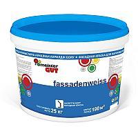 Краска фасадная - Fassadenweiss 1кг