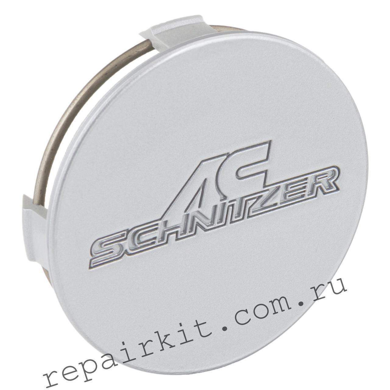 Заглушка дисков AC SCHNITZER 75мм для TYPE II TYPE III