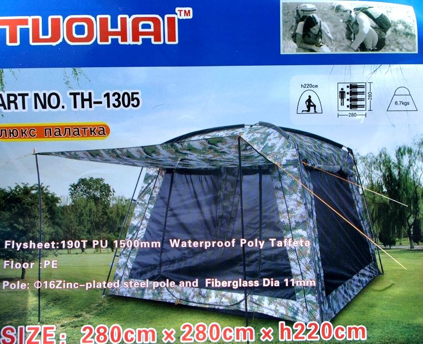 Палатка Tuohai