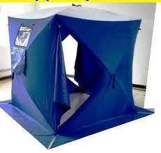 Зимний куб Т-081
