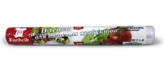 Пленка пищевая Kuchcik 30 м, фото 2