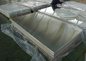 Алюминий лист, гладкий, рифленый , фото 2