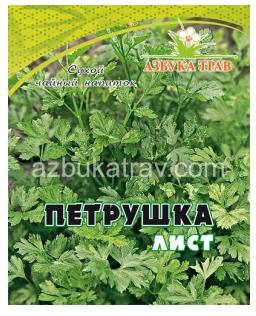 Петрушка, лист, 30гр