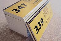 Табличка на ПВХ 20х20 см, фото 1