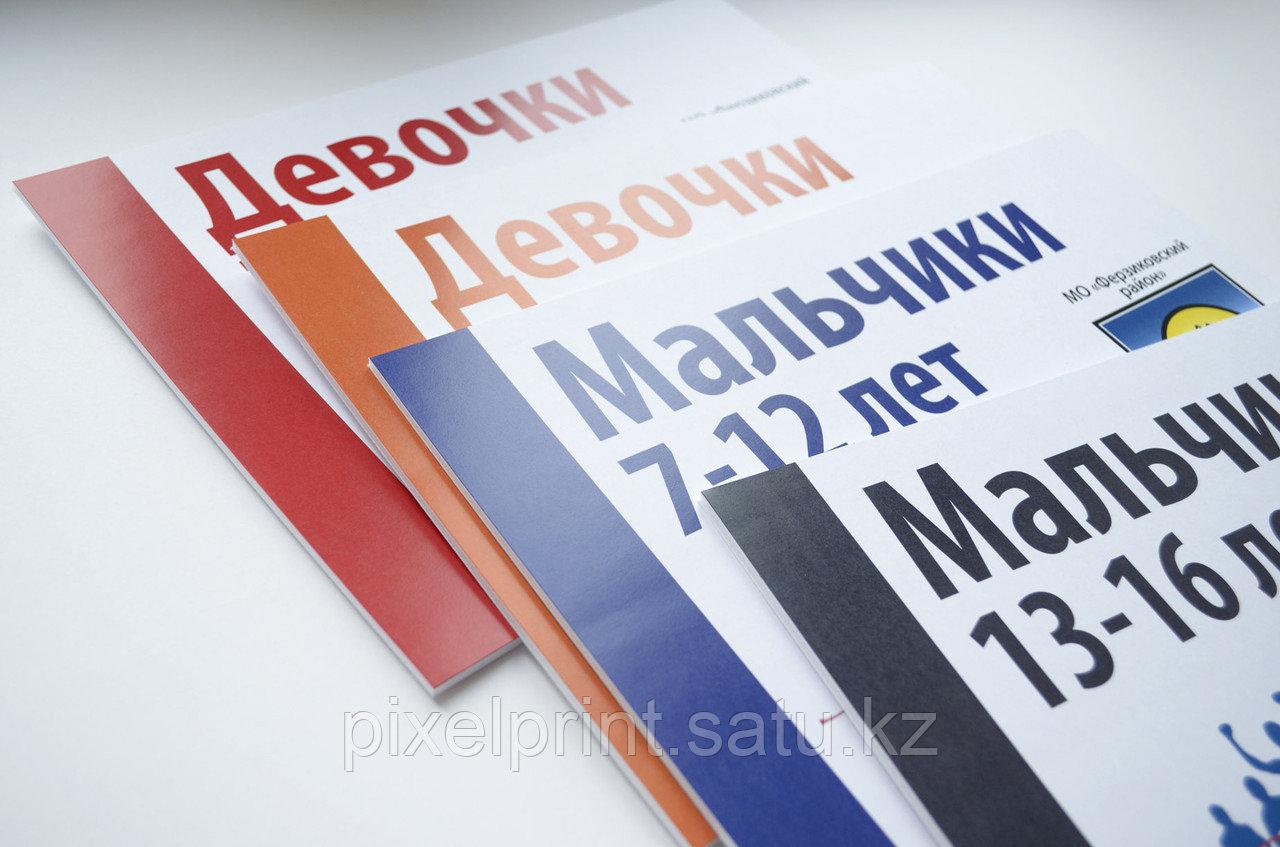 Таблички с надписями на дверь в Алматы