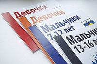 Таблички с надписями на дверь в Алматы, фото 1