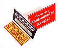 Изготовление табличек из ПВХ в Алматы, фото 1