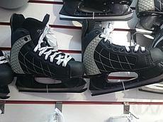 Коньки Хоккейные 40-44см