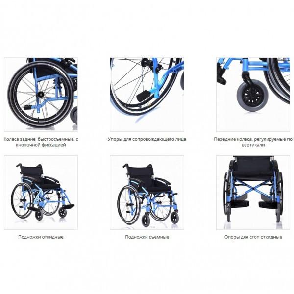 Инвалидная коляска ORTONICA BASE 185 - фото 8