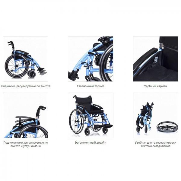 Инвалидная коляска ORTONICA BASE 185 - фото 9