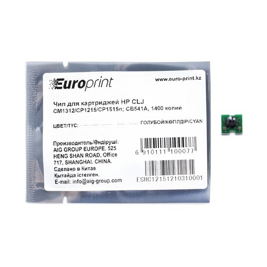 Чип Europrint CB541A
