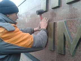 Парк 28 гвардейцев панфиловцев 39