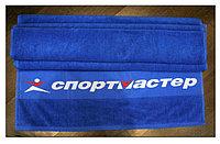 Подарочные полотенца с логотипом, фото 1
