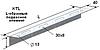 Подвесной элемент L-образный KTL-10