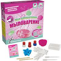 Science4you Научно-игровой набор опытов «Моя лаборатория: мыловарение», фото 1