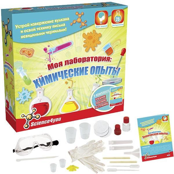 Science4you Научно-игровой набор опытов «Моя лаборатория: химические опыты»