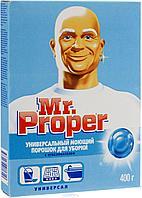 Средство для мытья полов Mr. Proper, порошок, 400 гр
