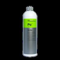 Po Средство для чистки кожи, алькантары и текстиля Pol Star, Koch Chemie