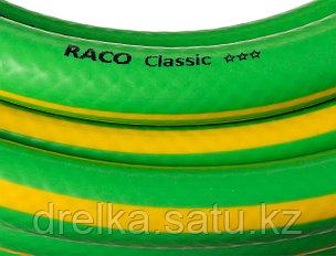 """Шланг для полива армированный RACO 40306-3/4-25_z01, CLASSIC, 20 атм., 3-х слойный, 3/4"""" х 25 м, фото 2"""