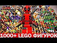 КОЛЛЕКЦИИ МИНИ-ФИГУРОК LEGO!!!!