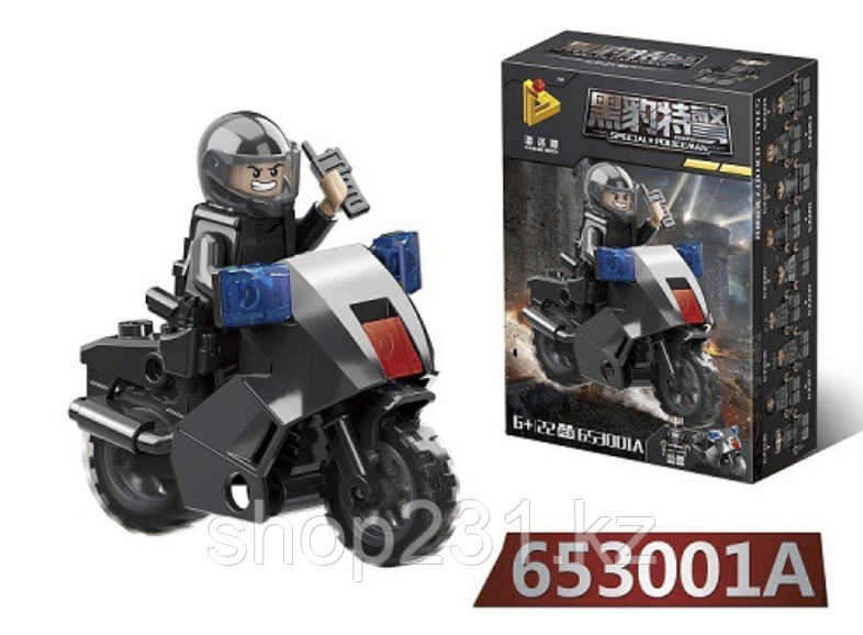 "Конструктор ""Special Policeman"" 653##  (9)"