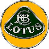Замена масла Lotus