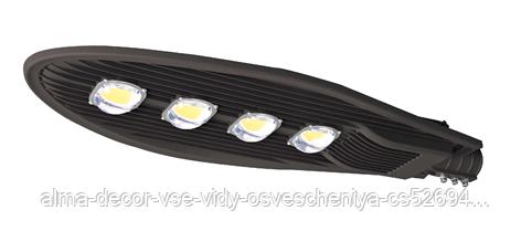 Светильник уличный LED 200-240 W Радиус