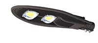 Светильник уличный LED 100-120 W Радиус, фото 1