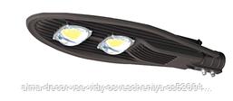 Светильник уличный LED 100-120 W Радиус