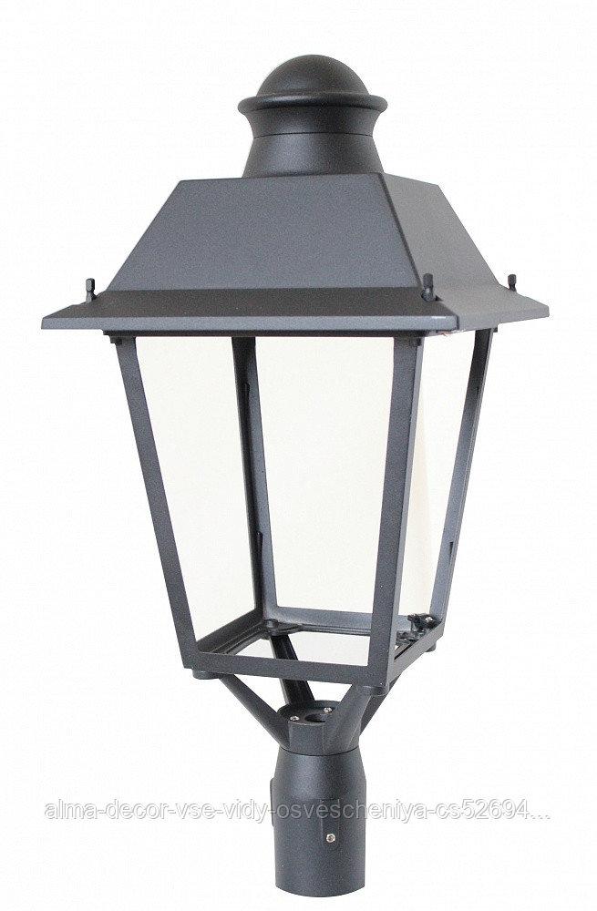 Светильник уличный светодиодный Авеню