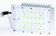 Светодиодный модуль 3 (40/50W)