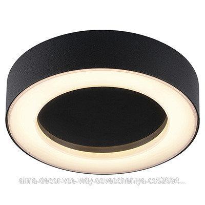 Светильник потолочный Киклос 1