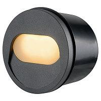 Светильник встраиваемый Джуно, фото 1