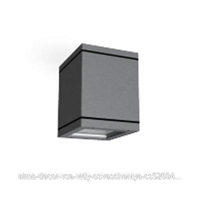 Светильник потолочный подвесной Ретанго 2